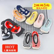 学步鞋地板鞋