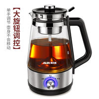 Oaks black tea boiled tea steam boiled teapot glass electric heating automatic home Anhua Pu'er steamed teapot