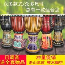 寸儿童初演奏入门1211寸10寸9寸8寸7非洲手鼓非洲鼓整木掏空