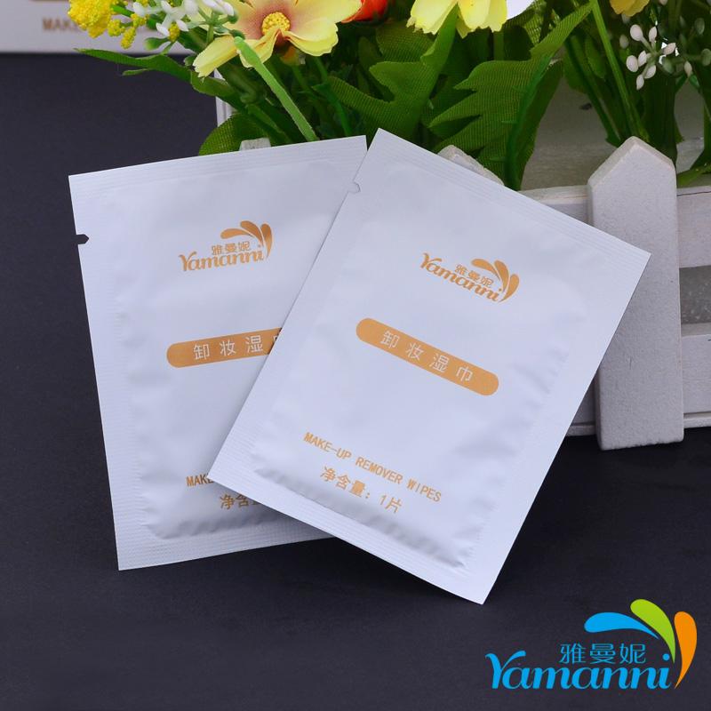 【买三送一】25片装含精华液定制卸妆湿巾纸快速卸妆棉湿纸巾订做