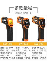 测温枪工业级高精度红外线测温仪测试仪食品油温计测温计感应测量图片