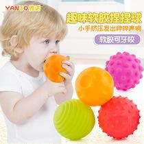 婴儿手抓球6-8-12个月玩具宝宝按摩球感知球触觉软球早教益智BB器