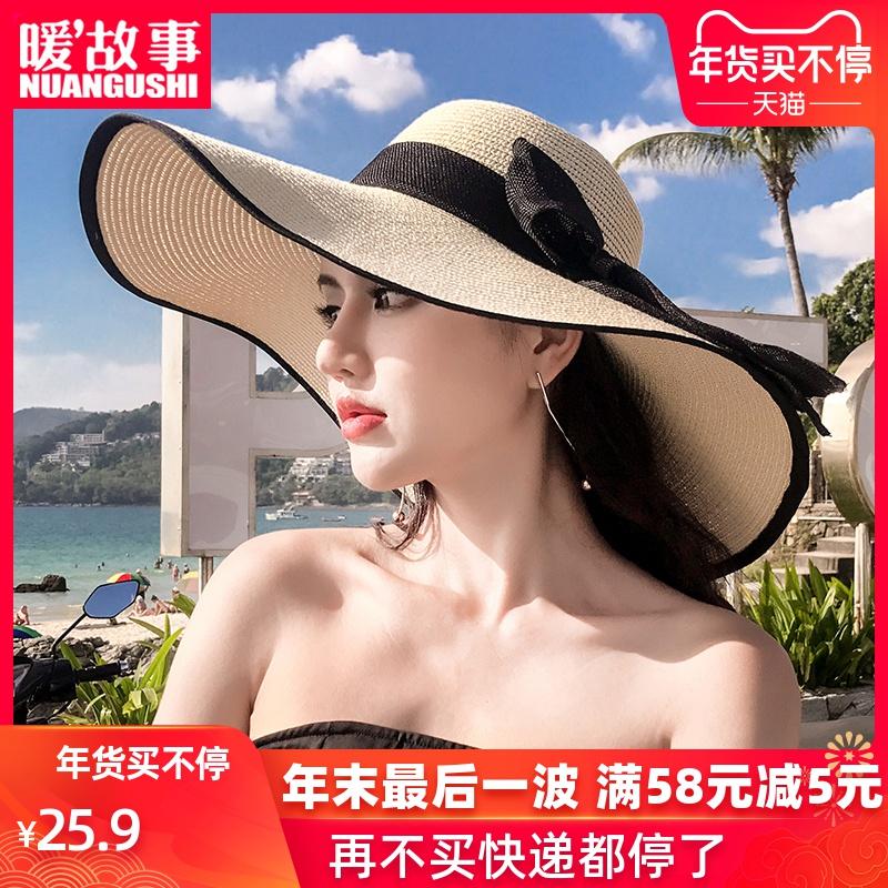 夏天沙滩草帽子女韩版潮海边大帽檐防晒遮阳出游度假百搭大沿凉帽