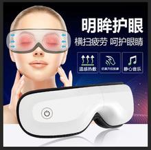 傲趣无线眼部按摩器护眼仪眼睛按摩仪热敷疲劳恢复眼罩视力眼保仪