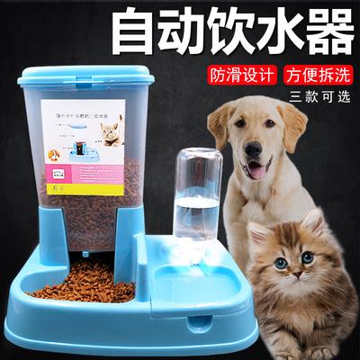 狗狗饮水器 宠物自动喂食器 喂水机小狗喝水器 狗碗猫碗水壶用品