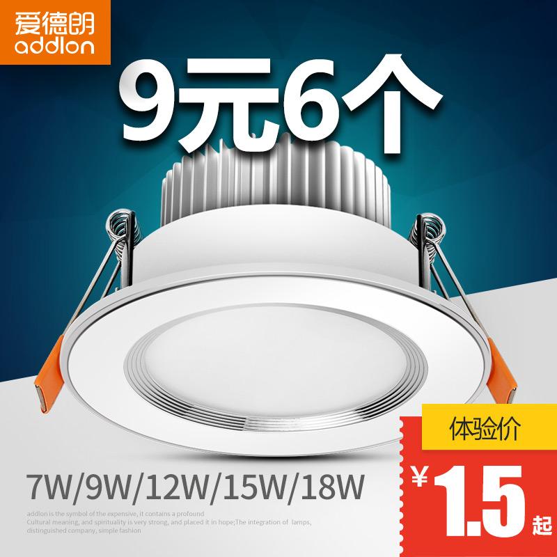 Встраиваемые точечные светильники Артикул 542562446642