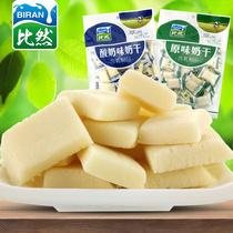 原味酸奶味乳酪奶酥草原奶酪儿童奶制品零食小吃500g蒙古青图腾