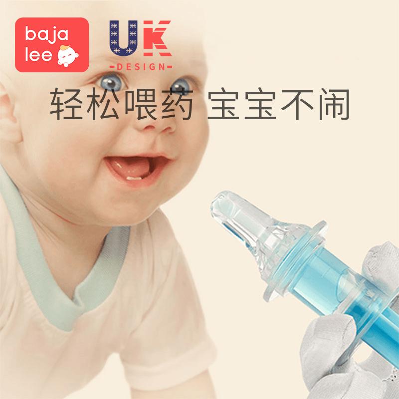 贝佳丽婴儿喂药器宝宝滴管式喝水器新生幼儿童奶嘴式针筒吃药防呛