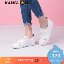 【商场同款】康龙女休闲鞋19新款韩版百搭真皮轻便平底浅口小白鞋