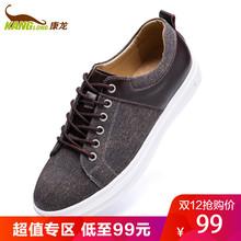平底舒适耐磨布鞋 康龙帆布板鞋 男单鞋 系带潮流休闲男鞋 韩版