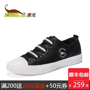 康龙新款韩版牛皮鞋男夏季新款休闲百搭板鞋懒人男鞋子 韩版 潮流