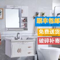 40cm小户型洗手池卫生间洗脸盆阳台洗手盆柜50cm浴室柜组合洗手台