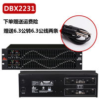 DBX 2231 Equalizer Professional Grade Dual 31-band graphic equalizer with pressure limit High quality