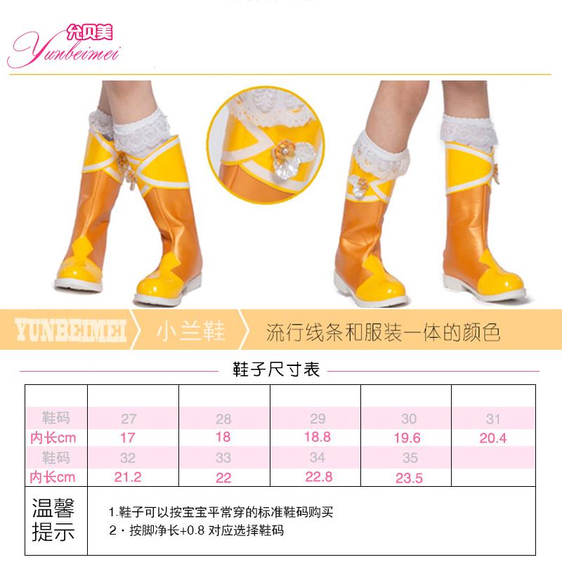 动漫舞蹈鞋子小魔仙装扮靴子万圣节儿童COS鞋子套装