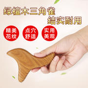 Mahogany triangle foot bottom leg acupressure massage point acupuncture stick solid wood foot foot foot massage stick