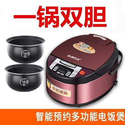 2胆厨房电饭煲1人-3人家用全自动豪华电锅煮饭锅定时迷你型蒸笼