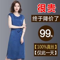 杭州重磅真丝连衣裙女2018新款大牌100%桑蚕丝宽松大码韩版女装夏