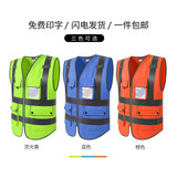 Likai reflective vest construction safety protective clothing leadership multi-pocket traffic sanitation US group fluorescent yellow vest