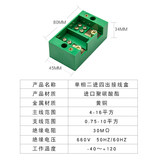 Two-in-four-out terminal box wire split box FJ6 meterbox single-phase home electricity meter box terminal terminal row