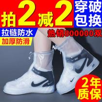 防尘套雨天脚套皮鞋防滑防水套运动鞋防雨套SocksRain日本进口