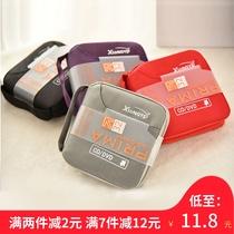 片装120收纳盒收纳箱包cd大容量光碟盒CD包邮创意