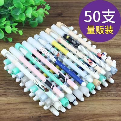韩国可爱小清新中性笔 0.38-0.5mm蓝色黑色学生用水笔创意签字笔
