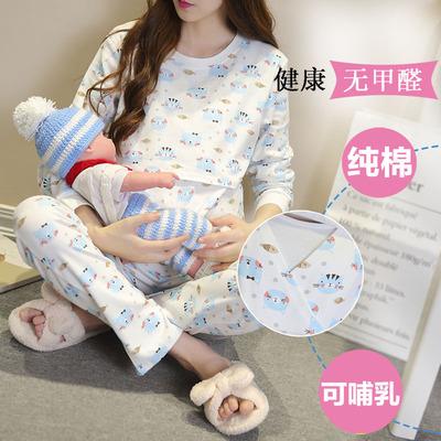 月子服春秋套装纯棉产后孕妇睡衣夏怀孕期秋冬哺乳睡衣喂奶家居服