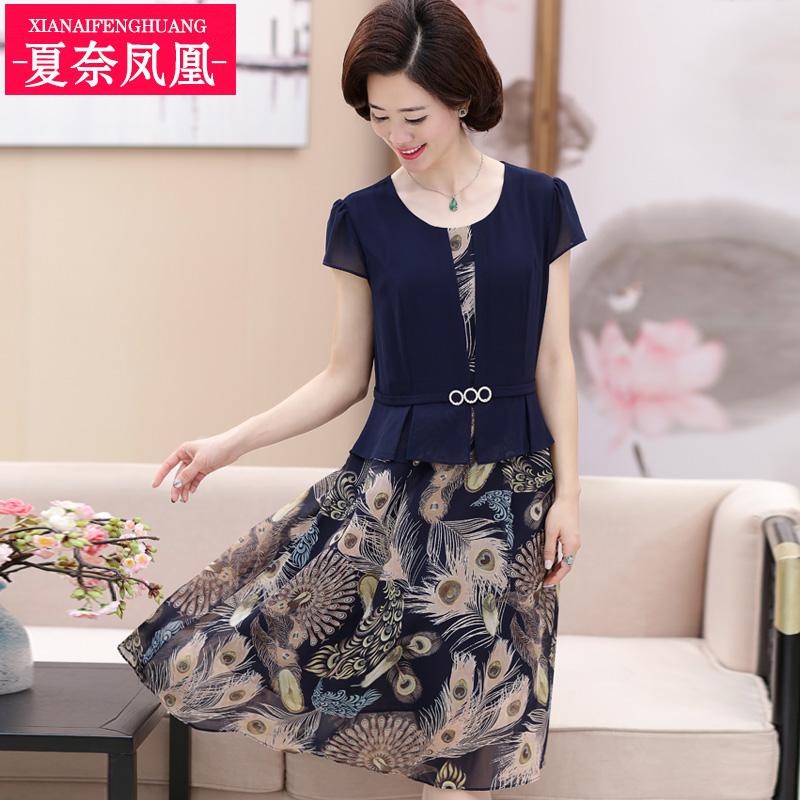 韩版时尚女装短袖