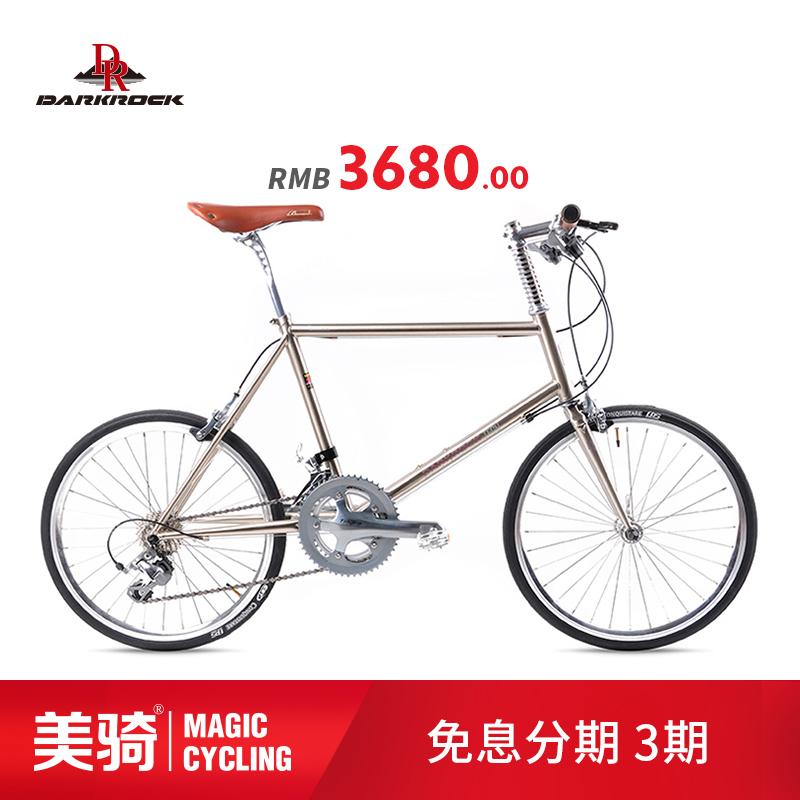 公路休闲自行车