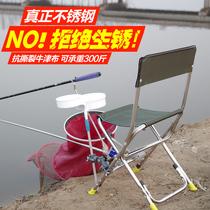 钓椅垂钓扶手凳比尔傲威钓鱼椅子椅子躺钓台钓椅户外多功能折叠可
