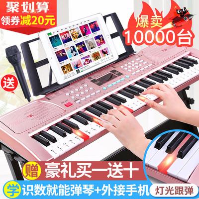 电子琴儿童初学者61键女孩钢琴多功能带麦克风宝宝3-6-12岁玩具琴网上商城
