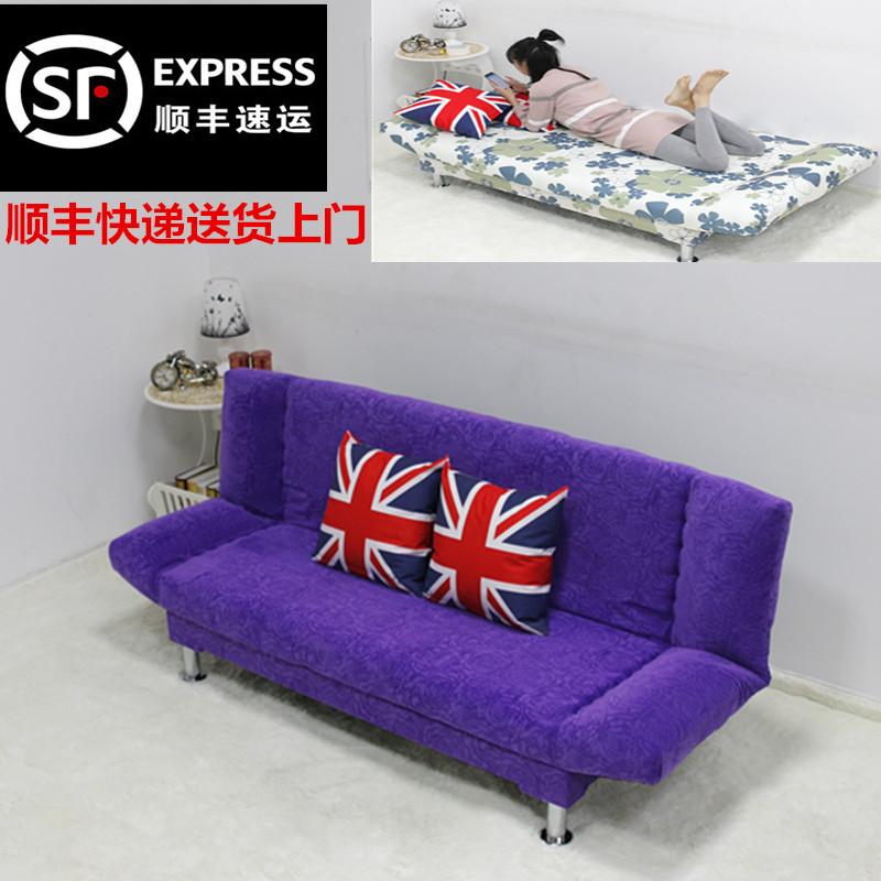 新款懒人沙发