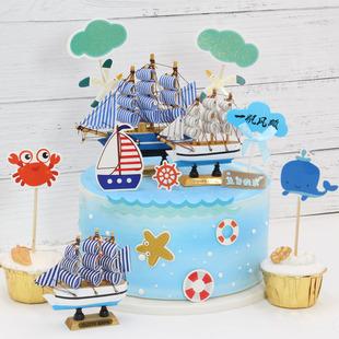 帆船蛋糕生日蛋糕装 海洋主题沙滩美人鱼插牌 饰摆件 帆船蛋糕装