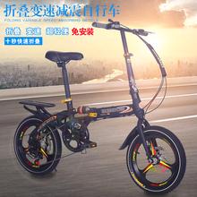14/16/20寸小轮折叠自行车成人变速减震男女式单车休闲车 学生车