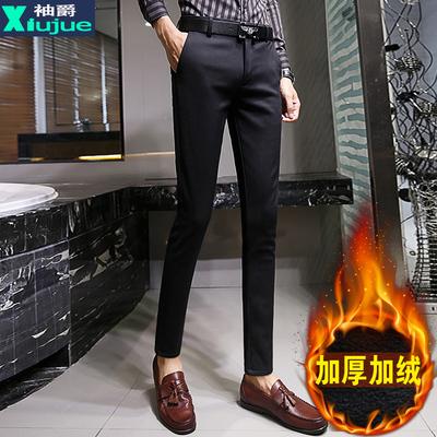 冬季男士加绒裤子小脚裤加厚款休闲裤男青年修身韩版潮流百搭西裤