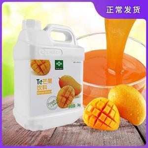 鲜绿鲜活芒果汁3kg 高倍浓缩果味果汁风味饮料浓浆珍珠奶茶店原料