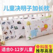 儿童枕头男女宝宝1婴儿2小孩3夏天冰丝9岁夏季冰凉荞麦枕四季通用