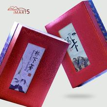 五女峰包装 盒通用滋补品盒子 促销 人参礼品盒木盒东革阿里礼物盒