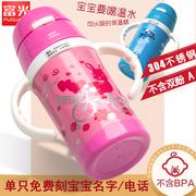 富光儿童保温杯不锈钢防漏可爱卡通男女宝宝 带吸管有手柄水壶