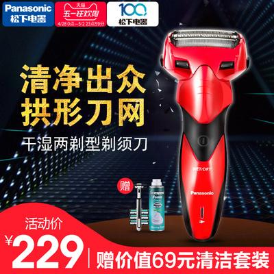 松下电动剃须刀充电式全身水洗男士电动刮胡刀往复式三刀头WSL3D品牌排行