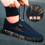 老北京男生布鞋