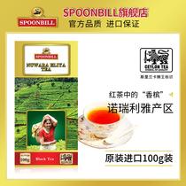 英式诺瑞利亚红茶原装进口红茶叶斯里兰卡锡兰红茶spoonbill