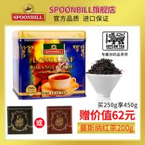 调味独立茶包30草莓红茶MlesnA锡兰红茶斯里兰卡原装进口