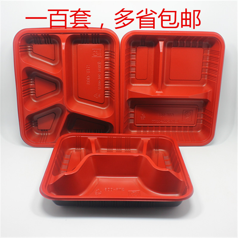 四格环保餐盒