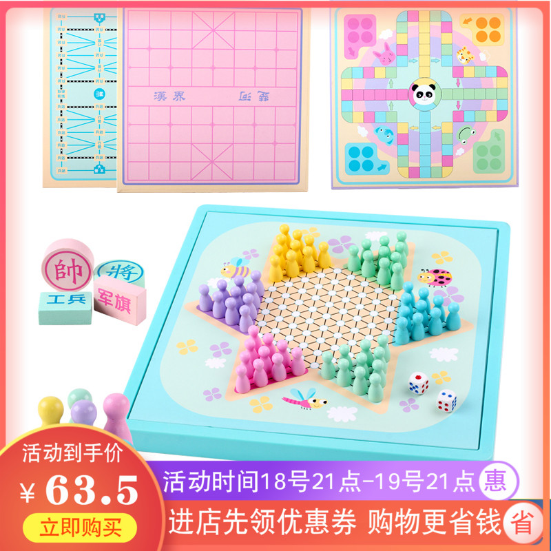 Flying chess children's multi-function game chess checkers parent-child five chess chess small