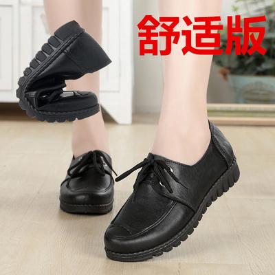 肯德基工作鞋平底春季妈妈鞋单鞋软底女粗跟防滑上班鞋黑色女皮鞋