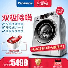 Panasonic/松下 XQG100-EG120 10kg变频滚筒洗衣机静音洗烘干一体