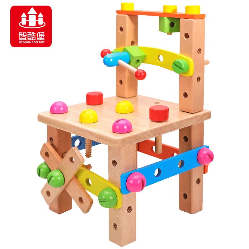 儿童拆装玩具男孩螺丝组装螺母组合益智4-6岁动手可拆卸鲁班椅子