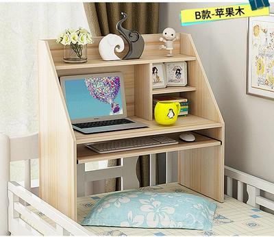 大学生宿舍收纳神器床头柜床上书桌板式经典组装小型电脑桌多层哪款好