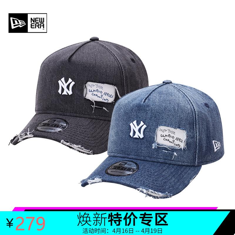 NEWERA紐亦華 MLB新品男女破洞做舊風彎檐調節高帽身顯臉小棒球帽圖片